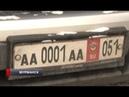 Как мурманчанин Игорь Олексюк пытается жить в СССР и катается на машине с советскими номерами?