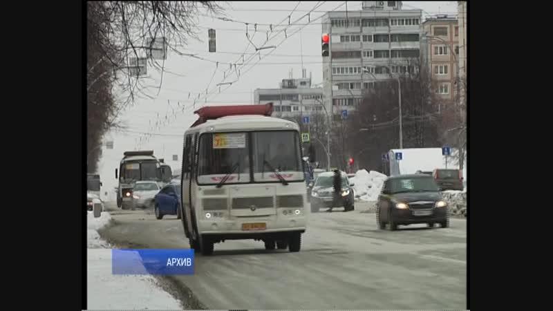 В Кемерове прошло совещание РЭК по вопросам стоимости проезда в общественном транспорте