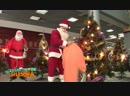 Голые и Смешные. Посторожите мешок Санта-Клауса!