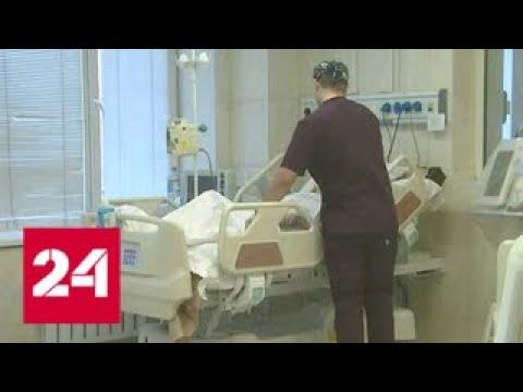 Опубликовано: 18 нояб. 2018 г. Приморские больницы пополнятся новым оборудованием - Россия 24