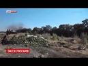 Украина Новости. Разгром карателей Айдар ополчением Луганска