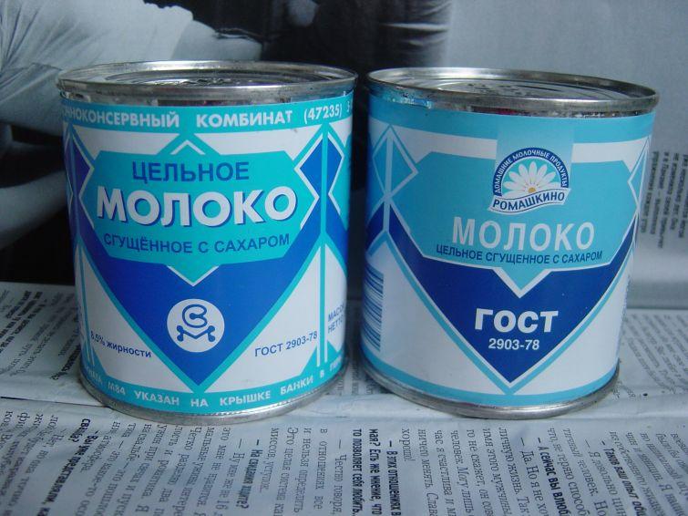 Любимые продукты, которых не хватает русским за границей.