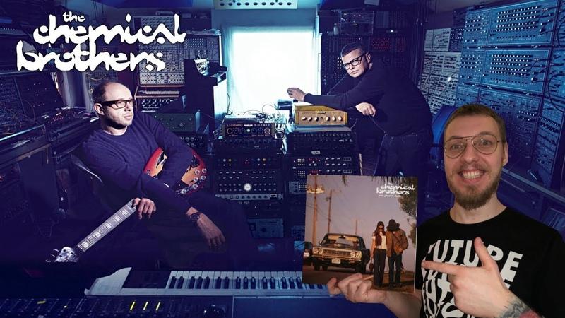 Обзор виниловой пластинки The Chemical Brothers - Exit Planet Dust