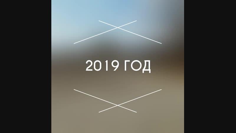 Остров Татышев с 2009 в 2019