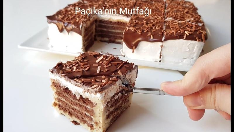 Торт без выпечки с шоколадным печеньем заварным кремом BİR BÜSKİVİLİ PASTA İÇİN FAZLA İDDİALI 5 KATLI KOCAMAN PASTA Paçikanın Mutfağı