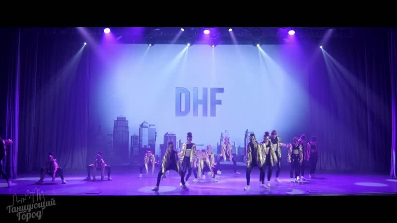 ТГ2018 - DHF - Junior Show
