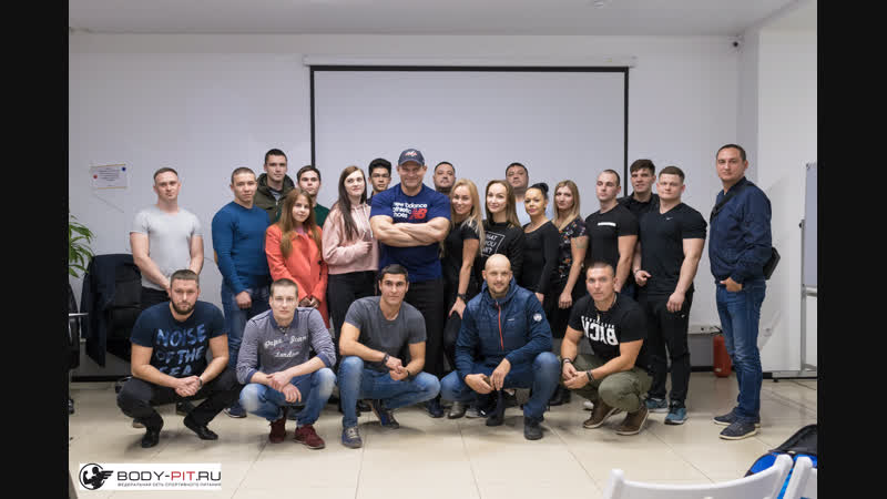 Семинар Дмитрия Голубочкина в Самаре 20.10.2018 (vk.com/bodypit_samara)