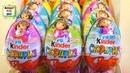 Киндер Сюрприз Даша Путешественница, НОВАЯ серия в шоколадных яйцах Kinder Surprise Dora the Explore