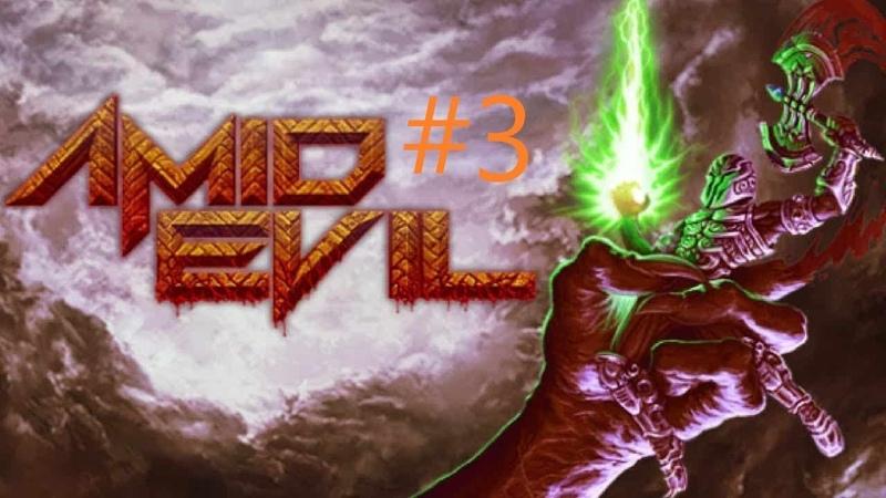 Amid Evil Part 3 Vaults of Midnight