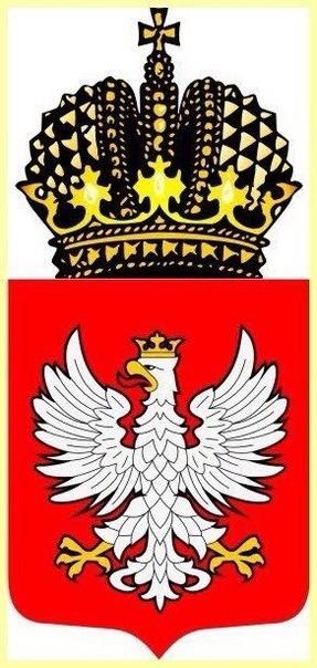 Герб Царства Польского