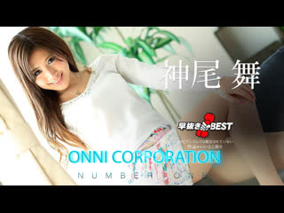 Caribbeancom 062619-948 mai kamio asian beautiful girl big ass blowjobs creampie cumshot doggy style squirting japanese