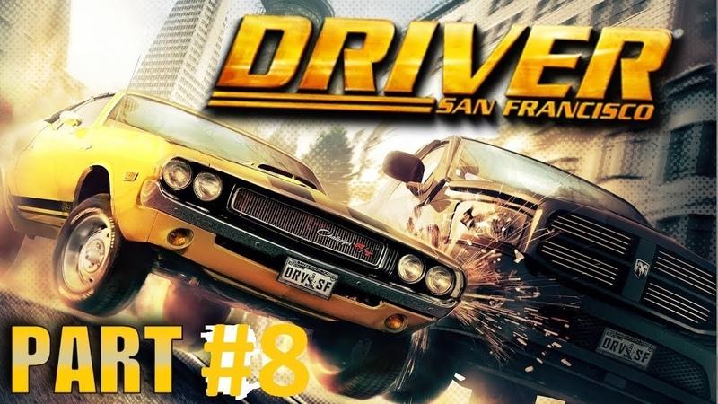 Прохождение Driver San Francisco Часть 8 Гонка на магистрали Часть 2