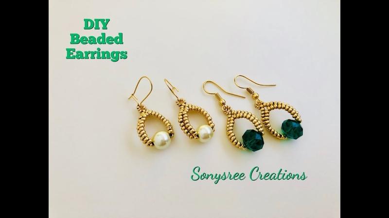 Beaded Earrings.Herringbone Stitch 💞
