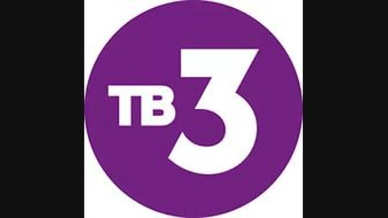 На телеканале ТВ-3 уход на профилактические работы от 22-го октября, 2018 года. Около 2-х часов ночи