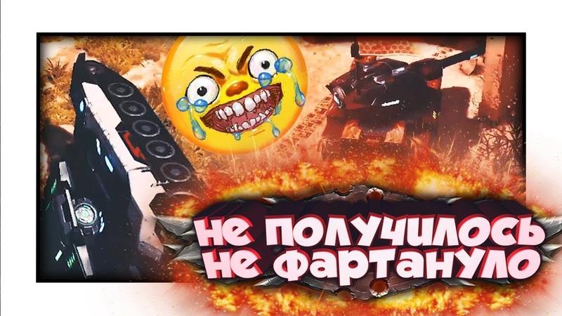Tanki X видео недели «Это fail, чувак!» от Nseven