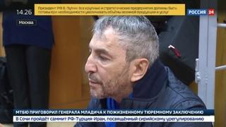 Новости на Россия 24 • За стрельбу в отеле Джабраилов заплатит полмиллиона