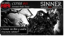 АЛЧНОСТЬ, ПЕРВЫЙ ГРЕХ | Прохождение Sinner: Sacrifice for Redemption - Серия №1