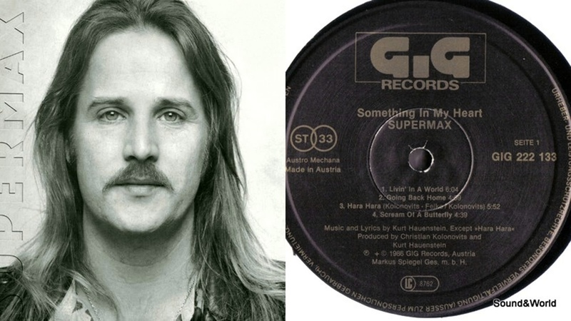Supermax – Something In My Heart (Vinyl, LP, Album) 1986.