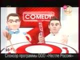 VHS Реклама (ТНТ4 180,09099)