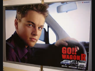Leonardo Di Caprio in WagonR TV Ads - Rare Creative Car Commercial