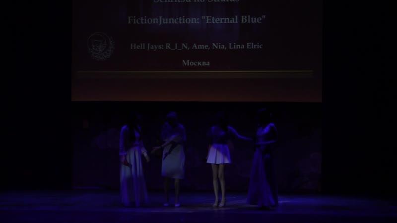 4.1. Senritsu no Stratus — FictionJunction Eternal Blue — R_I_N, Ame, Nia, Lina Elric — Москва, Новосибирск 353