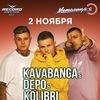 KDK: Kavabanga, Depo, Kolibri