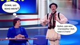 Как выучить украинский язык Ржака в Сложности восприятия западного диалекта Приколы Дизель шоу