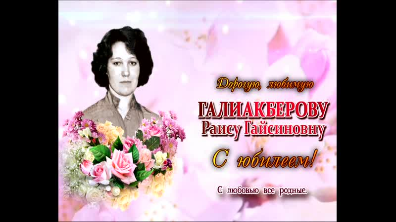 17-06-19 Галиакберову