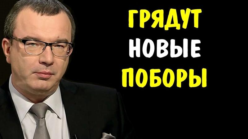 Грядут новые поборы Юрий Пронько