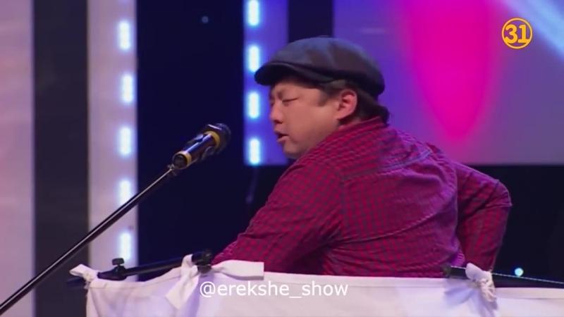 Ерекше шоу - Келе с з жа дай 2018 .mp4 (720p).mp4