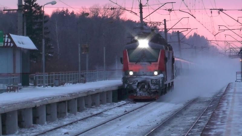 Электровоз ЭП20 007 с поездом № 014 Берлин Москва