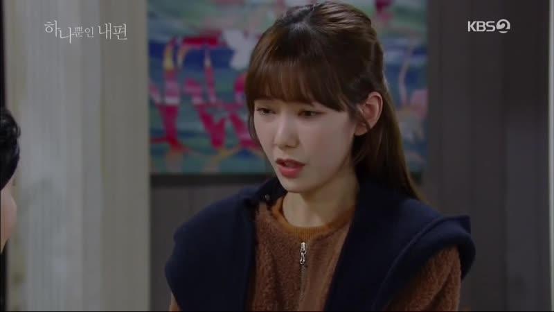 KBS2TV 주말드라마 하나뿐인 내편 67 68회 토 2019 01 12