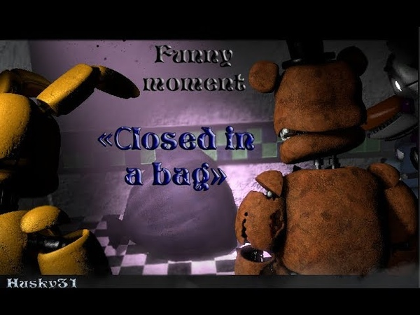 [SFMFNaF]Funny Moments-|•Closed in a bag•|(2018)(Short)