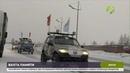 На Ямале пройдёт Всероссийский автопробег «Вахта Памяти. Сыны Великой Победы»