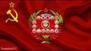 Классная Песня «Служу Советскому Союзу» Под гитару