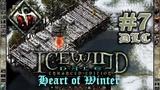 Icewind Dale Heart of Winter Прохождение DLC #7 Погребальный остров