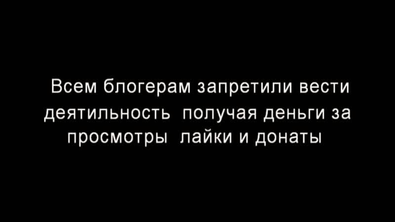 В паутине (ДББ).
