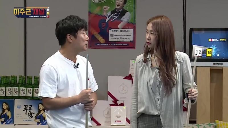 [TV SHOW] 180912 Soyou @ Lee Soo Keun Channel