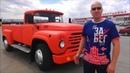 САМЫЙ гигантский пикап ЗИЛ 130/ сделал житель Омска из ЗИЛ-130/giant ZIL 130 pickup truck 600