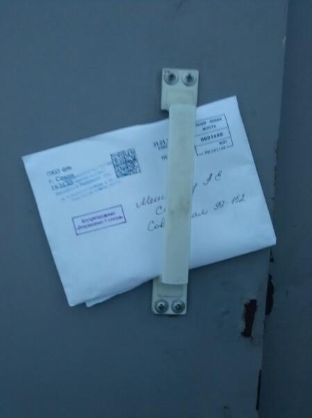 Вот так работает почтальон письмо и уведомления вставлены в ручку двери подъезда Советская 99.