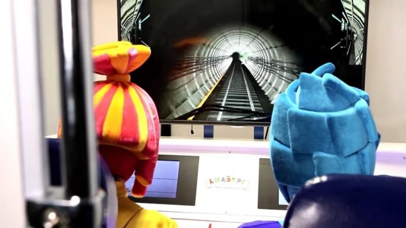 ФИКСИКИ в КидБурге МЕТРО Город Профессий Поиграйка с фиксиками Funny Kids Video развивающее