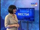 Вести Комсомольск-на-Амуре 30 ноября 2018 г.