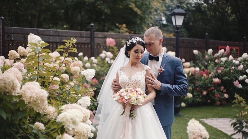 Wedding day 8/09/2018