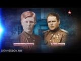Убить Сталина операция Цеппелин (16.01.2019)