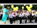 Измаил ОШ № 1 2018 Видеосъёмка школьных выпускных Сергей Бузиян