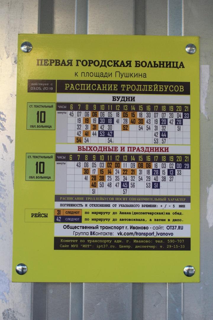 Курительные смеси бот телеграм Абакан Спиды Магазин Ленинск-Кузнецкий