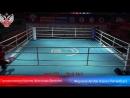 Чемпионат России по боксу 2018 Якутск 13.10 Ринга Б Дневная сессия