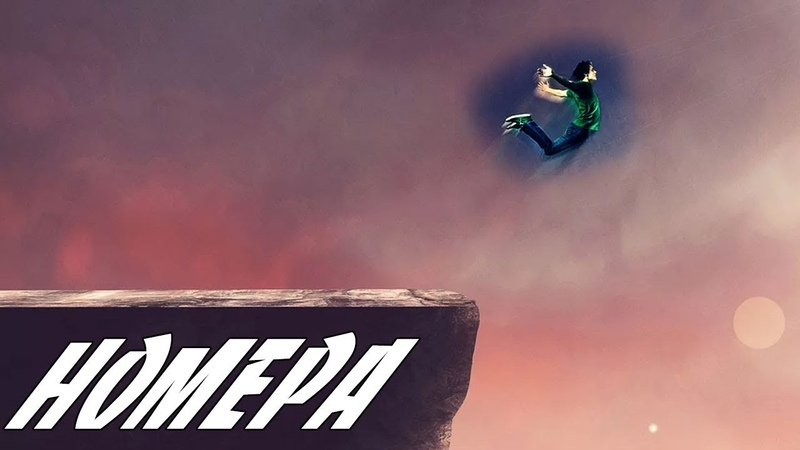 ЛУЧШАЯ ПЕСНЯ ЛСП - НОМЕРА РАЗБОР