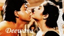 фильм Безумная любовь в HD 1992