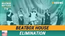 Beatbox House from USA - Crew Elimination - 5th Beatbox Battle World Championship